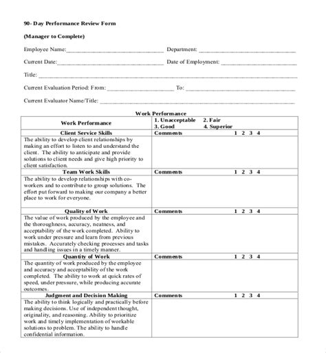 90 day performance review template 13 sle employee review forms sle forms