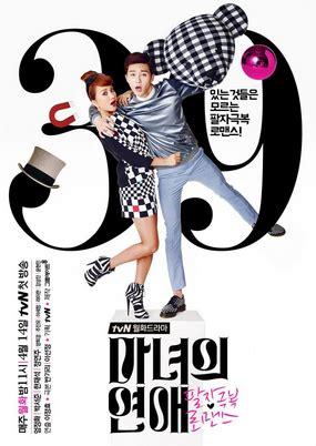 film komedi asia subtitle indonesia drama korea witch s romance subtitle indonesia download