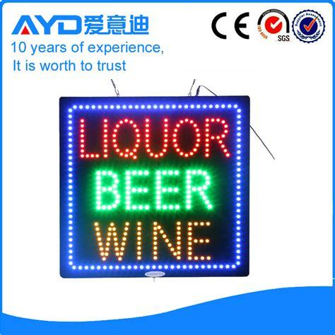 liquor signs ayd good price led liquor beer wine sign
