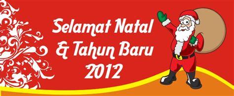 design banner natal contoh spanduk natal cdr