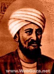 ibn zuhr   abu marwan ibn zuhr
