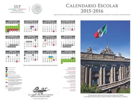Calendario Hoy 2015 Calendario Escolar 2015 2016 De M 233 Xico Diario Educaci 243 N