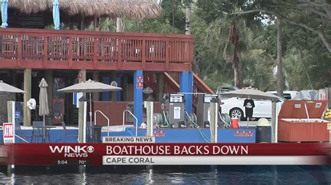 boat house hours after concerned letters the boathouse withdraws request