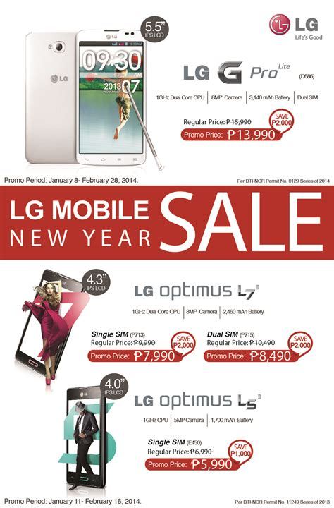 u mobile new year promotion lg mobile kicks 2014 with new year promo gadget