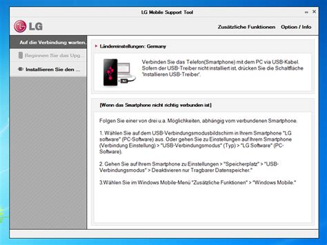 lg mobile support tool windows 7 lg mobile support tool