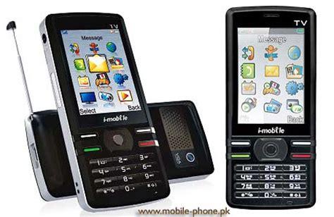 tv mobile i mobile tv 530 price pakistan mobile specification