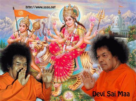 jai sai ram meaning navaratri an exposition by bhagavan sri sathya sai baba