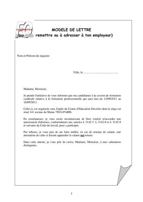 Exemple De Lettre Demande De Stage Hopital Fo Loire Atlantique Commerce Stage Representant Syndical De Septembre