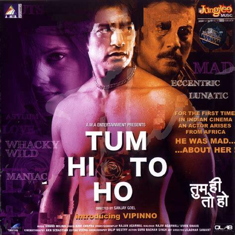 download mp3 tum hi ho tum hi to ho tum hi to ho 2011 mp3 songs download for free