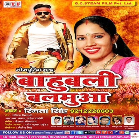download mp3 dj gana ghumaib landan keniya mp3 song download baahubali balamua
