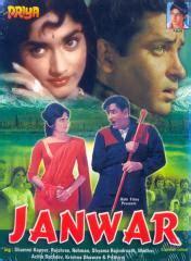 film india janwar janwar vcd 1965