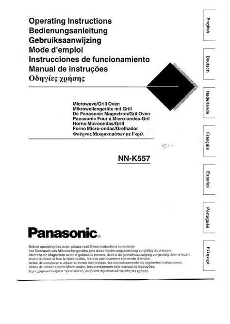 Plat 2 Panasonic Wehj6802 A Mode notice four micro onde panasonic nn k557 et pi 232 ces