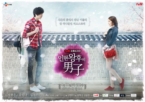 dramacool queen in hyun 187 queen inhyun s man 187 korean drama