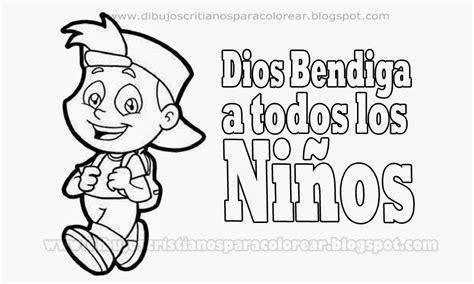 imagenes cristianas para niños para colorear dibujo cristiano del dia del ni 241 o dios bendiga a los