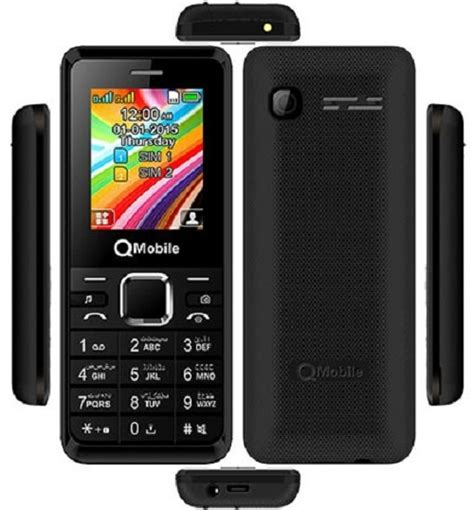 Qmobile L1 Themes | qmobile l1 price in pakistan full specifications reviews