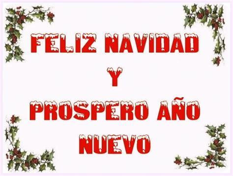 imagenes feliz navidad y prospero año descargar imagen de feliz navidad para celular imagenes