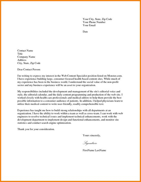 personal statement cover letter 12 physician assistant personal statement exle