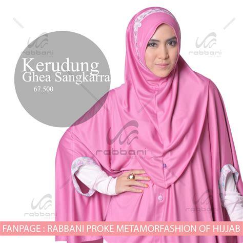 Jilbab Rabbani Pink jilbab rabbani terbaru dan harganya untuk anak dan dewasa