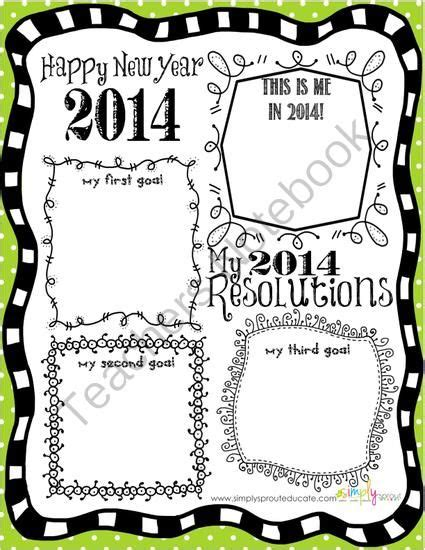 new year activities for elementary school 2014 new years resolutions activity for the elementary