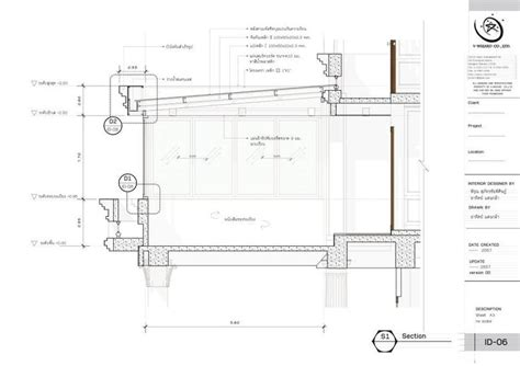 project plan sections section created with skalp for sketchup project by v