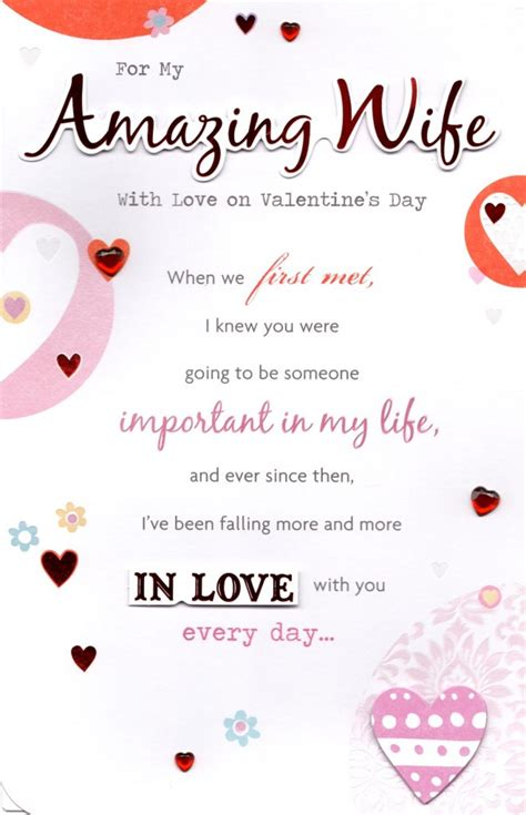 Amazing Wife Valentine S Day Greeting Card Cards Love