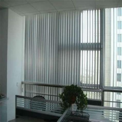 tende per uffici tende per ufficio tende