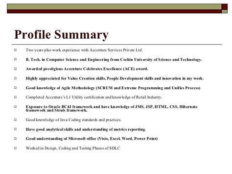 sample resume profile summary 3 stunningly good linkedin profile