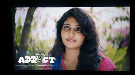 telugu short films addict telugu latest short film 2017 andhrawatch