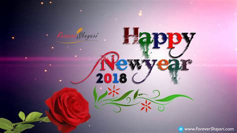 happy new year 2018 shayari best new year shayari