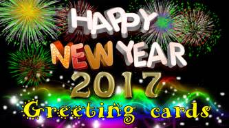happy new year 2017 greetings android apps on google play