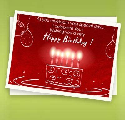 Birthday Card Auto Sender Amsbe Birthday Christmas Printable Free Greeting Cards