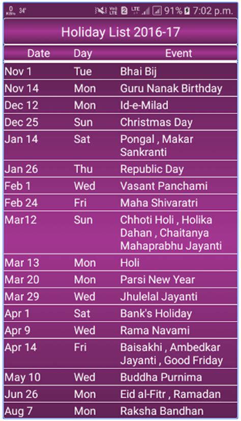 Gujarati Calendar 2018 How To Kalnirnay Gujarati Calendar 2017