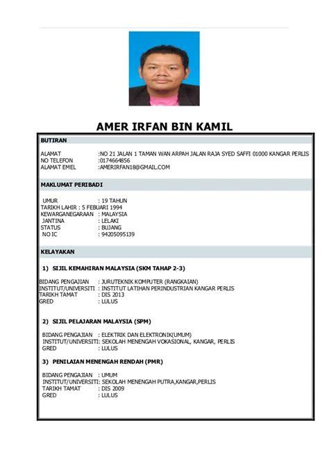 Sle Resume Bahasa Melayu Resume Amer