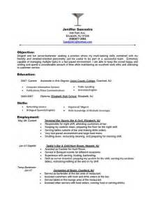 Resume Exles For Server Position by Food Server Resume Skills Resume Resume Resume Skills And Food