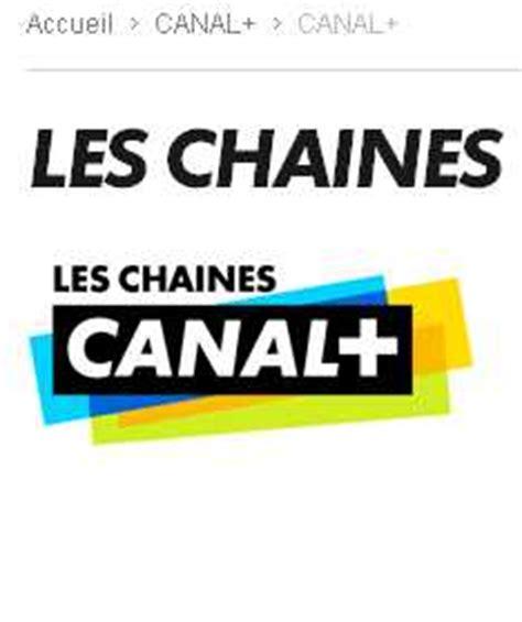 film canal plus enigma chaines canalplus en clair sur free orange sfr bons