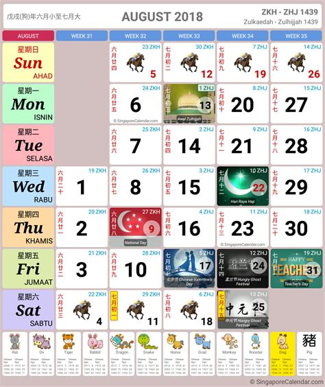new year singapore schedule singapore calendar year 2018 singapore calendar
