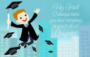 school graduation quotes like success