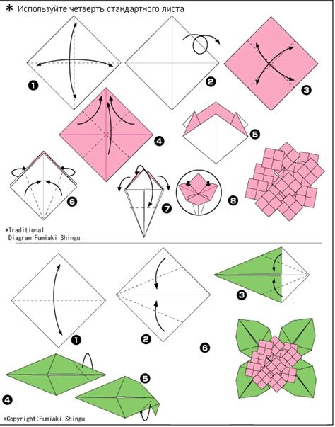 Free Origami Diagrams - origami paper color schemes free origami diagrams