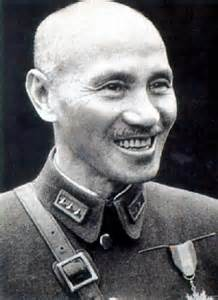 classify chiang shek