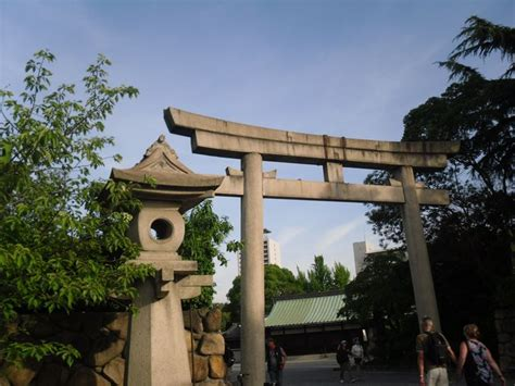 shinto japan holiday pinterest witchcraft wedding