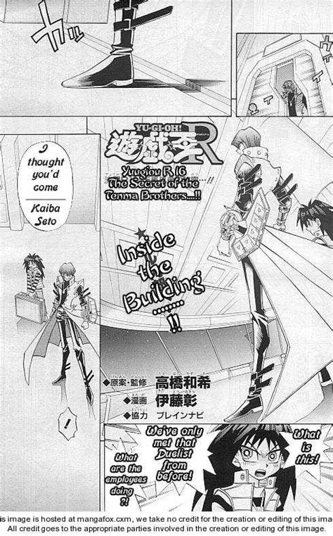 Yu Gi Oh R 1 5 Tamat yu gi oh r 16 page 1 read yu gi oh r for free on ten