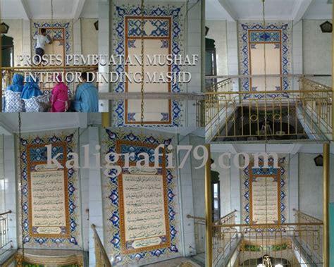 Merk Cat Tembok Belazo cara membuat kaligrafi mushaf kaligrafi79