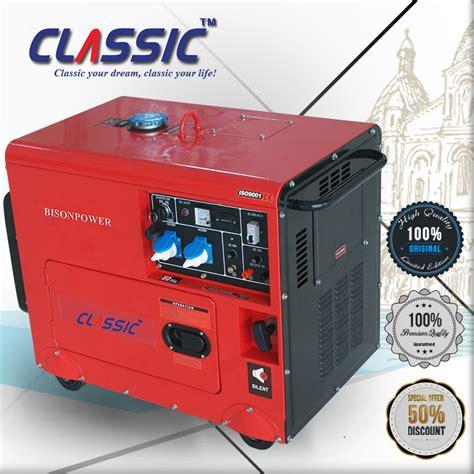 supplier 4kva silent diesel generator price 4kva silent