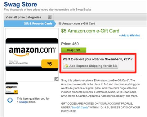 Swagbucks Amazon Gift Card - expedited shipping on amazon gift cards now available