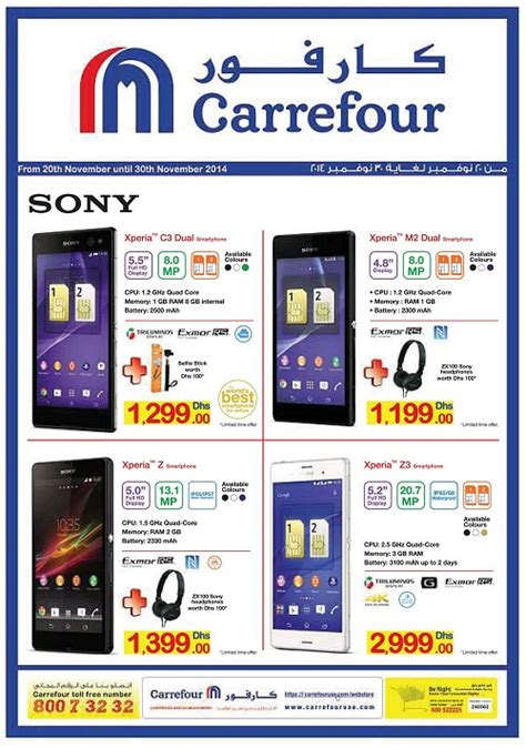 Online Shopping For Home Decoration sony xperia exclusive deals at carrefour dealsuae365