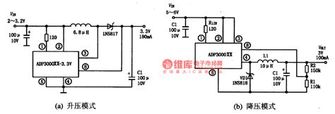 integrated circuit and types switching type voltage transform integrated circuit basic circuit circuit diagram seekic