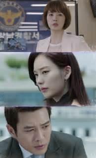 film drama korea vire prosecutor spoiler added episode 5 captures for the korean drama
