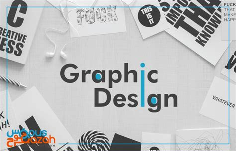 best graphics design quotes best graphic design quotes for some solid inspiration