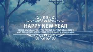 happy new car reviews advance happy new year 2017 images wishes quotes 2017