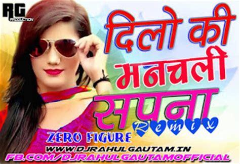 sapna choudhary zero figure song zero figure vicky kajla manchali sapna chaudhary remix